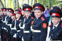 Принятие присяги в Первомайском кадестком корпусе, Фото: 5