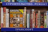 "Акции в магазинах ""Букварь"", Фото: 121"
