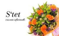 S`tet, салон цветов, Фото: 9