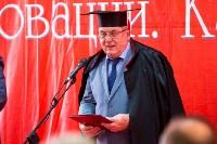 Вручение дипломов магистрам ТулГУ, Фото: 171