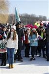 День студента в Центральном парке 25/01/2014, Фото: 4