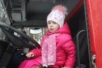 """""""Масленичный флешмоб"""" МЧС, Фото: 6"""
