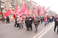 Митинг КПРФ в честь Октябрьской революции, Фото: 45