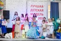 Лучшая модель Тулы - 2018, Фото: 162