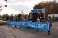 Митинг Тульской федерации профсоюзов, Фото: 2
