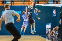 Баскетболисты «Новомосковска» поборются за звание лучших в России, Фото: 19