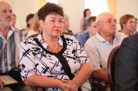 День семьи, любви и верности в Дворянском собрании. 8 июля 2015, Фото: 69