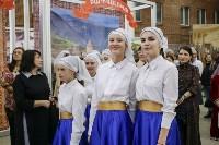Фестиваль Страна в миниатюре, Фото: 63