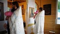 Крещение жителей Новомосковска, Фото: 33