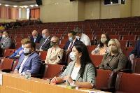 26-ое заседание Тульской областной Думы, Фото: 4