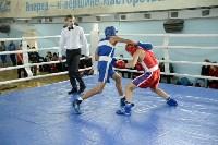 Турнир по боксу памяти Жабарова, Фото: 91