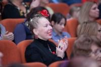 Улыбнись, Россия 2014, Фото: 36