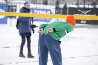 TulaOpen волейбол на снегу, Фото: 62