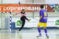 Кубок сборных дивизионов., Фото: 18