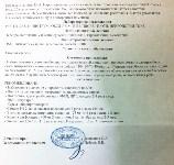 Туляку Максиму Страхову необходимы деньги на восстановление после операций, Фото: 5
