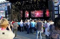 Открытие фестиваля «Среднерусская возвышенность», Фото: 10