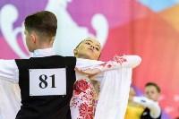 I-й Международный турнир по танцевальному спорту «Кубок губернатора ТО», Фото: 100