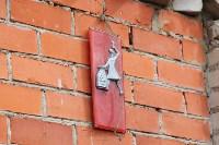 В Плеханово продолжается снос незаконных цыганских построек, Фото: 93