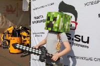«Школодром-2018». Было круто!, Фото: 667
