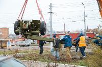 В Туле на ул. Приупской установили гаубицу Д-30, Фото: 5