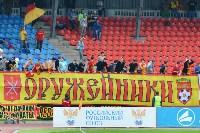 «Арсенал» Тула - «СКА-Энергия» Хабаровск - 1:0, Фото: 146