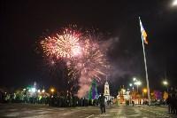 Фейерверк в честь 75-летия обороны Тулы, Фото: 14