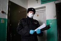 Полицейские проверяют, как туляки соблюдают ограничения карантина , Фото: 19