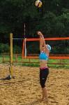 Турнир по пляжному волейболу, Фото: 117