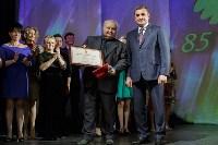 В Туле отметили 85-летие театра юного зрителя, Фото: 17
