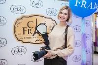 Сладкий уголок Франции в Туле: Cafe de France отметил второй день рождения, Фото: 58
