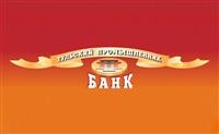 Банк Тульский Промышленник, ОАО, Фото: 1