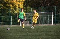 Финал и матч за третье место. Кубок Слободы по мини-футболу-2015, Фото: 14