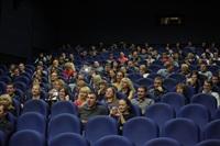 Премьера фильма «Остров невезения». 28 ноября 2013 г., Фото: 20