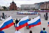 Велопробег в цветах российского флага, Фото: 15