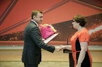 Алексей Дюмин наградил сотрудников «Тулачермета», Фото: 38