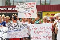 Митинг тульских предпринимателей, Фото: 14