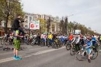 Велопарад 2017, Фото: 102