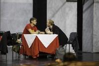 Репетиция в Тульском академическом театре драмы, Фото: 1