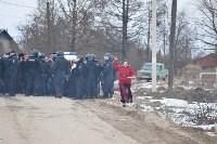 Бунт в цыганском поселении в Плеханово, Фото: 2