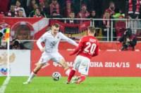 «Спартак»-«Арсенал». 9.11.2014, Фото: 129