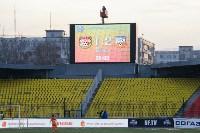 """Арсенал"" (Тула) - ""Урал"" (Екатеринбург) , Фото: 138"