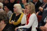 Губернатор поздравил тульских педагогов с Днем учителя, Фото: 83