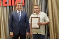 Алексей Дюмин поздравил представителей строительной отрасли с профессиональным праздником, Фото: 1