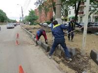 Ремонт тротуара на ул. Тимирязева, Фото: 1