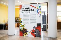 В Туле открылась выставка Кандинского «Цветозвуки», Фото: 1