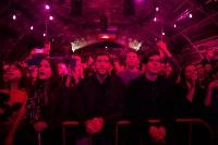 Тула открыла гастрольный тур «Би-2» с новой программой «NewBest», Фото: 105