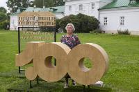 Столетие Ясной Поляны, Фото: 12