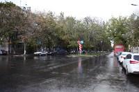 ремонт улицы Руднева, Фото: 1