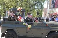 "По Туле прошла колонна ""Бессмертного полка"", Фото: 252"