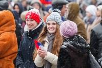 Митинг-концерт в честь годовщины присоединения Крыма к России, Фото: 42